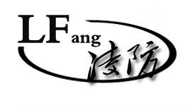 凌防(LFang)