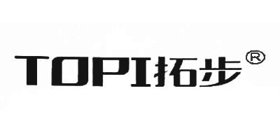 拓步(TOPI)
