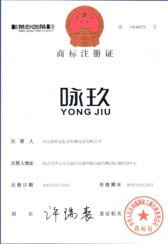 咏玖(YONG JIU)