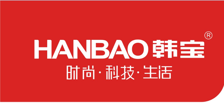 韩宝(HANBAO)