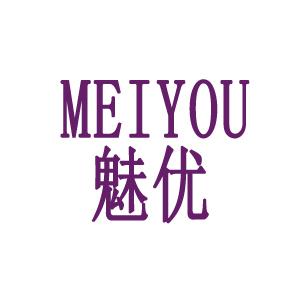 魅优(MEIYOU)