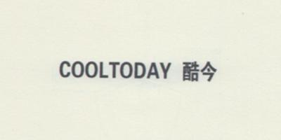 酷今(COOLTODAY)