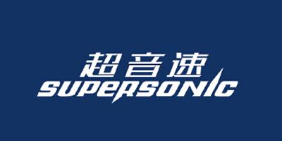 超音速(Supersonic)