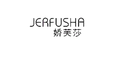 娇芙莎(JERFUSHA)