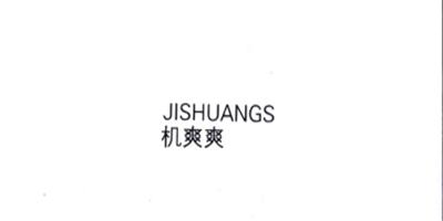 机爽爽(JISHUANGS)