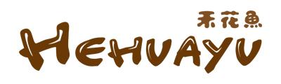 禾花鱼(HEHUAYU)