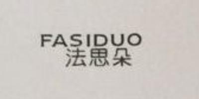 法思朵(FASIDUO)
