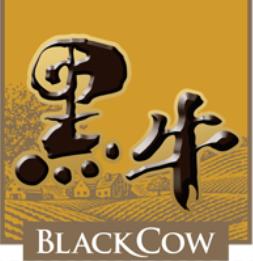黑牛(blackcow)