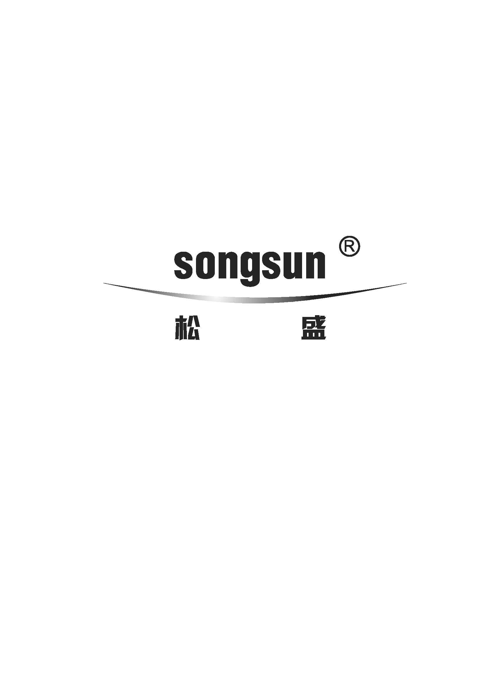 松盛(SONGSUN)