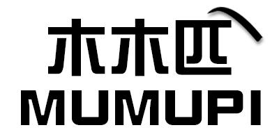 木木匹(MUMUPI)