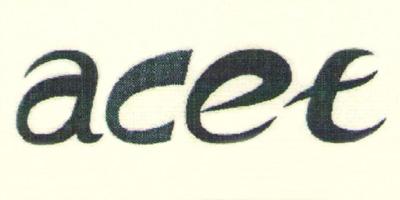 雅声特(acet)