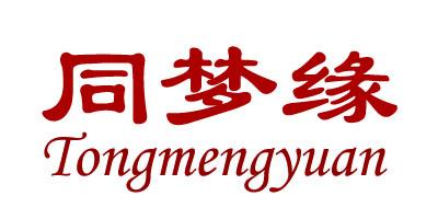 同梦缘(Tongmengyuan)
