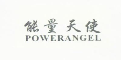 能量天使(powerangel)
