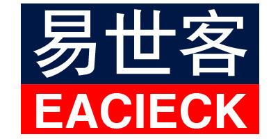 易世客(EACIECK)