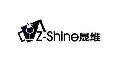 晟维(Z-SHINE)