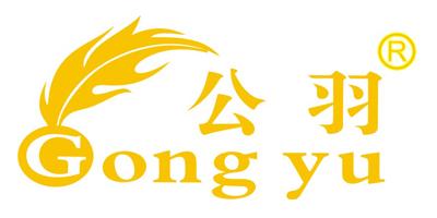 公羽(Gong yu)