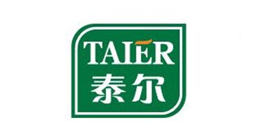 泰尔(taier)