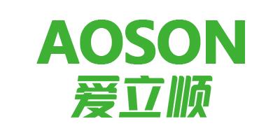 爱立顺(AOSON)