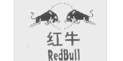 红牛(RedBull)