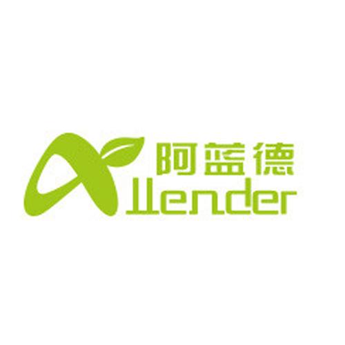 阿蓝德(Allender)