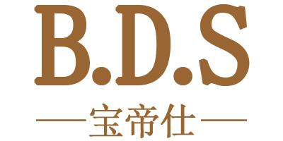 宝帝仕(B.D.S)