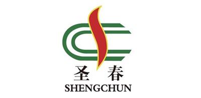 圣春(SHENGCHUN)