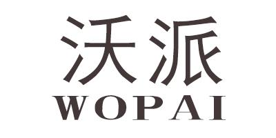 沃派(wopai)