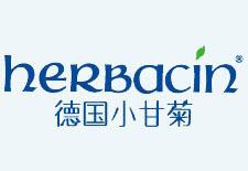 德国小甘菊(herbacin)