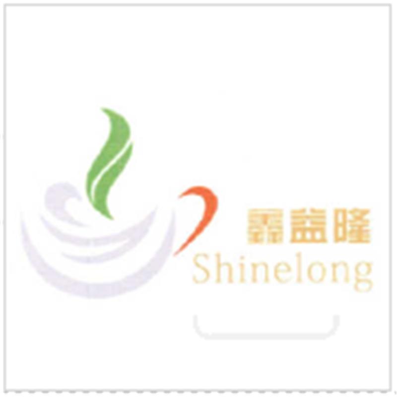 鑫益隆(Shinelong)