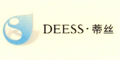 蒂丝(DEESS)