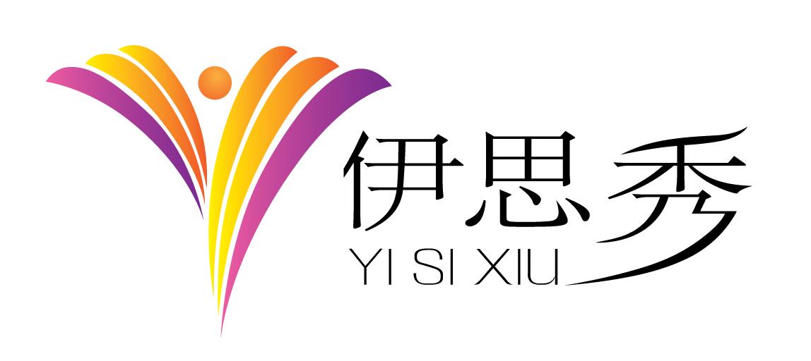 伊思秀(YISIXIU)