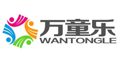 万童乐(WANTONGLE)