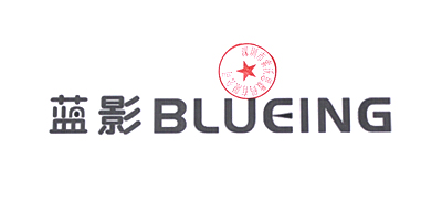 蓝影(BLUEING)