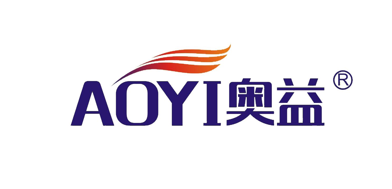 奥益(AOYI)