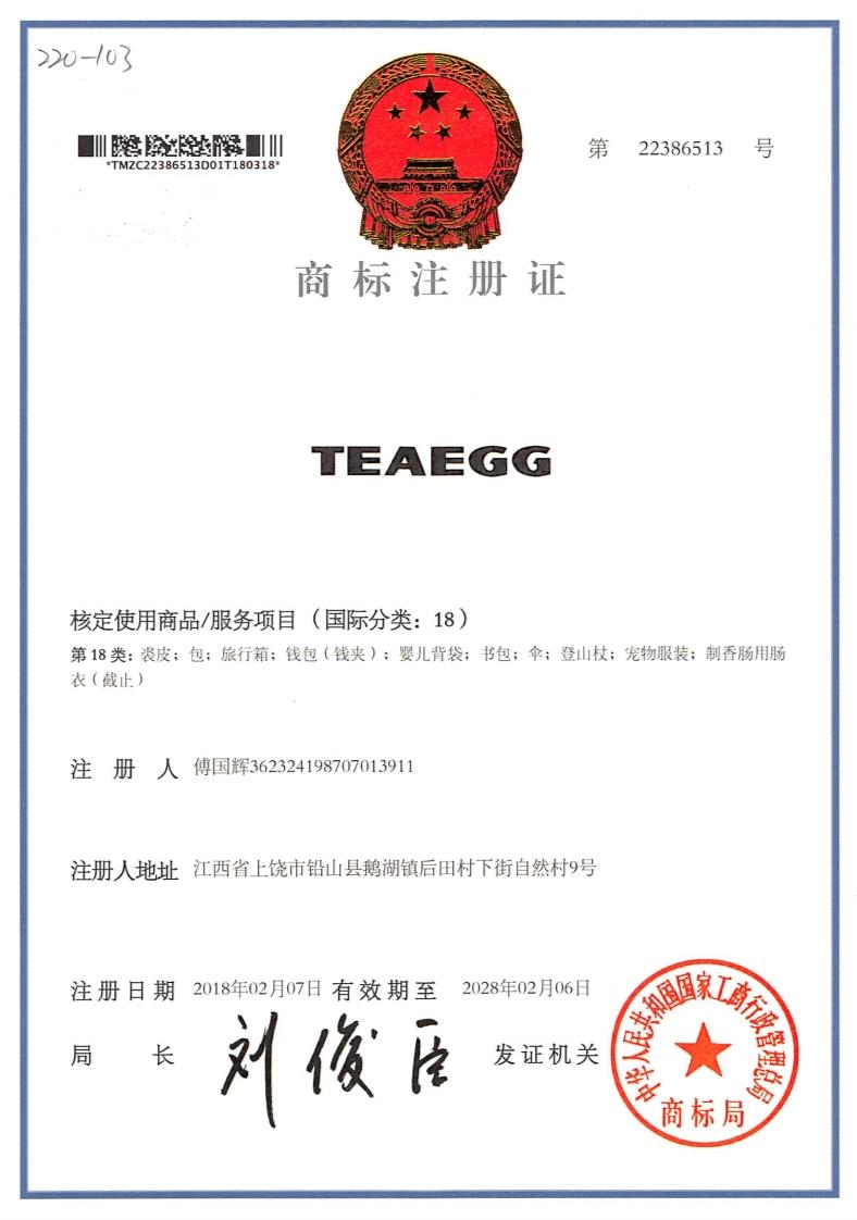 TEAEGG