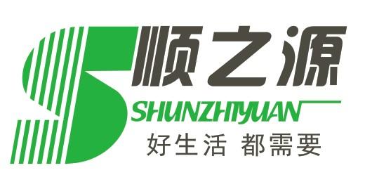 顺之源(shunzhiyuan)
