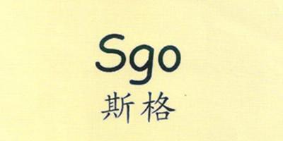斯格(Sgo)