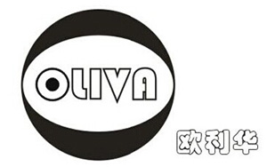 欧利华(oliva)