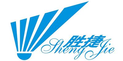 胜捷(ShengJie)