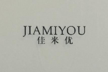 佳米优(jiamiyou)
