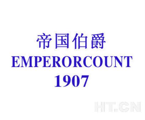 帝国伯爵(EMPERORCOUNT 1907)