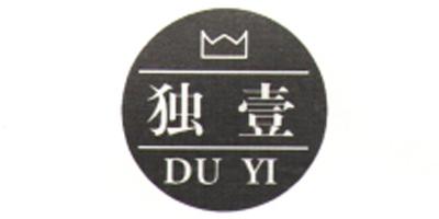 独壹(DU YI)