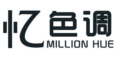 忆色调(MILLIONHUE)