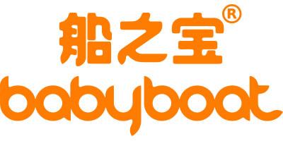 船之宝(BabyBoat)