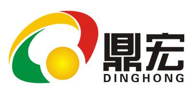 鼎宏(dinghong)