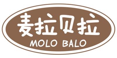 麦拉贝拉(MOLO BALO)