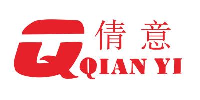 倩意(QIAN YI)