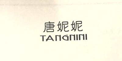 唐妮妮(TANGNINI)