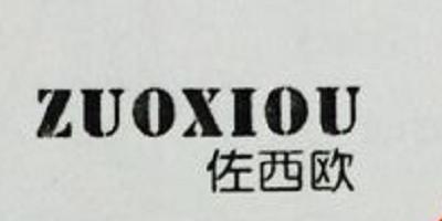 佐西欧(ZUOXIOU)