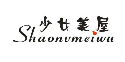 少女美屋(Shaonvmeiwu)